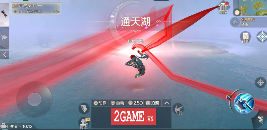 2game-anh-the-gioi-hoan-my-mobile-hd-7.jpg (900×439)