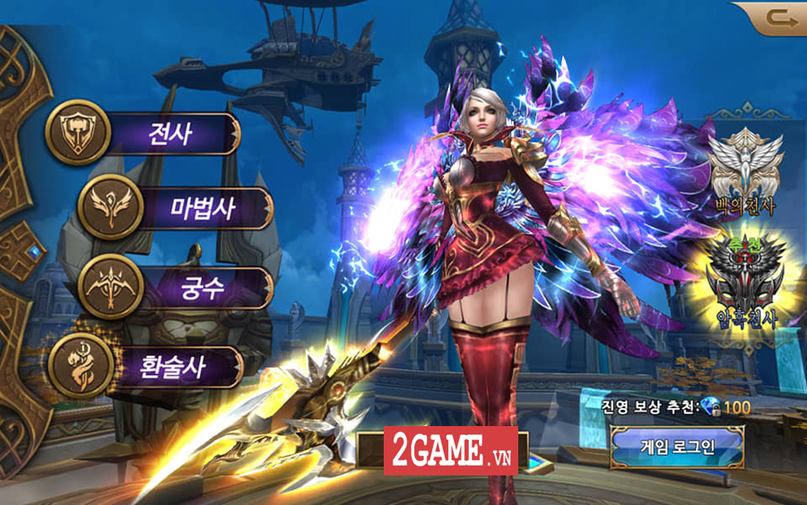 Thánh Chiến 3D Mobile - Game quốc chiến phong cách Châu Âu đáng để game thủ Việt trải nghiệm 0