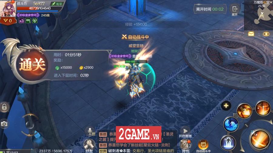 MU Awaken VNG sắp tung nhân vật mới Dark Lord đến tay người chơi vào tháng 3 này 5