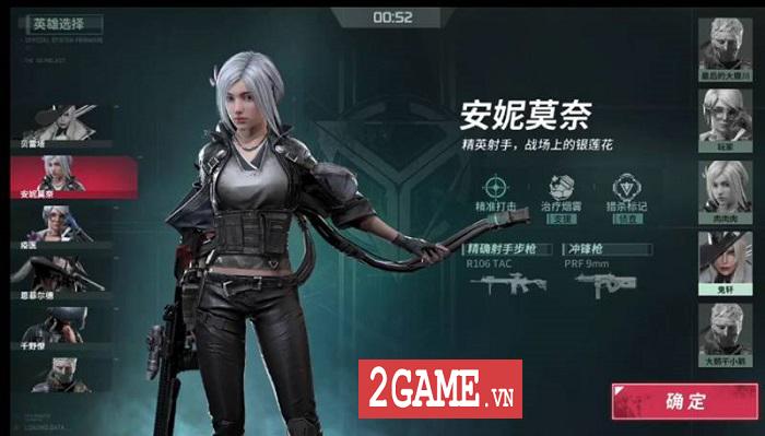 Game mới Disorder của NetEase được lấy cảm hứng từ Apex Legends 2