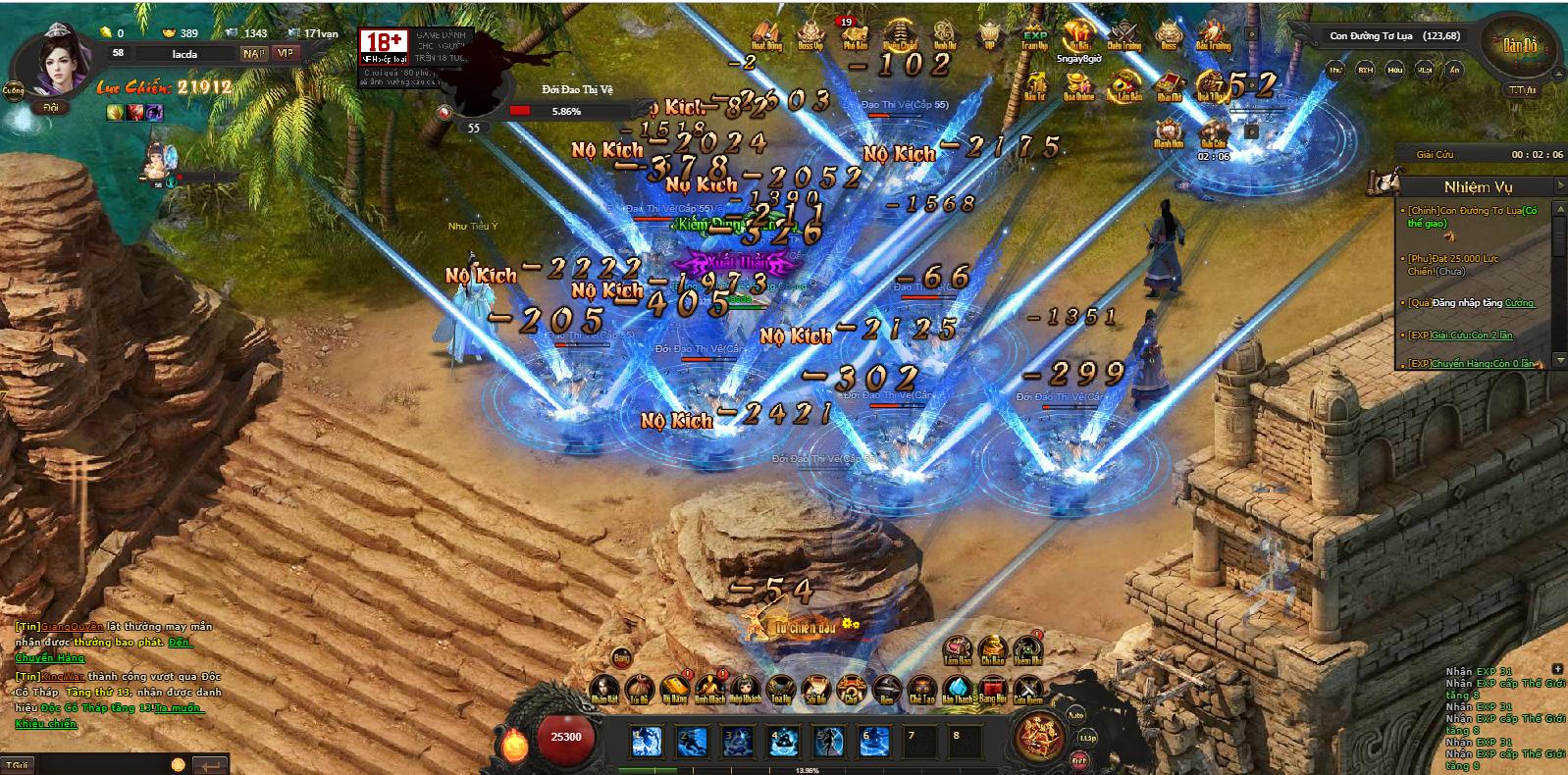 Webgame Kiếm Định Thiên Hạ tái hiện lối chơi game nhập vai kiếm hiệp kinh điển khi xưa 3