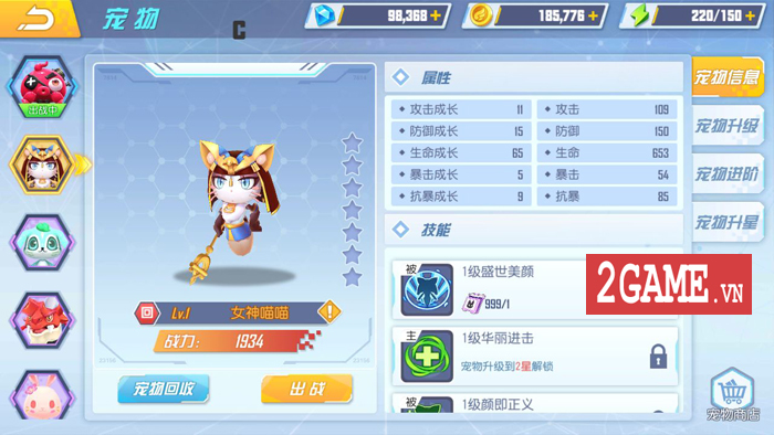 Game bắn tọa độ kết hợp chất chơi MOBA mang tên GunPow 3D về Việt nam 4