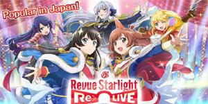 Revue Starlight Re LIVE – Game thẻ tướng lấy cảm hứng từ series Anime nổi tiếng