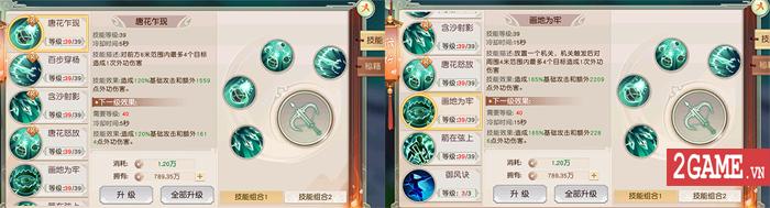 Ngạo Kiếm Vô Song Mobile cho phép người chơi dùng tới 10 kỹ năng khi PK 2