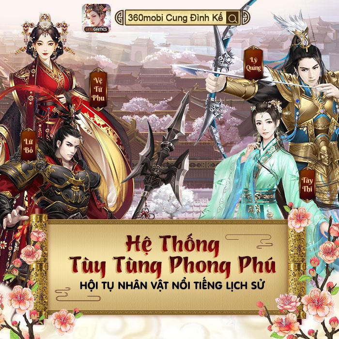 Việt Nam xuất hiện game cung đấu đồ họa 3D đầu tiên mang tên 360mobi Cung Đình Kế 4