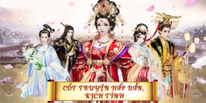 Việt Nam xuất hiện game cung đấu đồ họa 3D đầu tiên mang tên 360mobi Cung Đình Kế