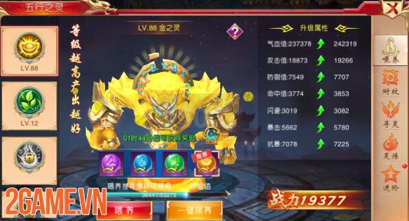 SohaGame sắp ra mắt game mới Tân Thiên Hạ Mobile - Game nhập vai quốc chiến rực lửa 5