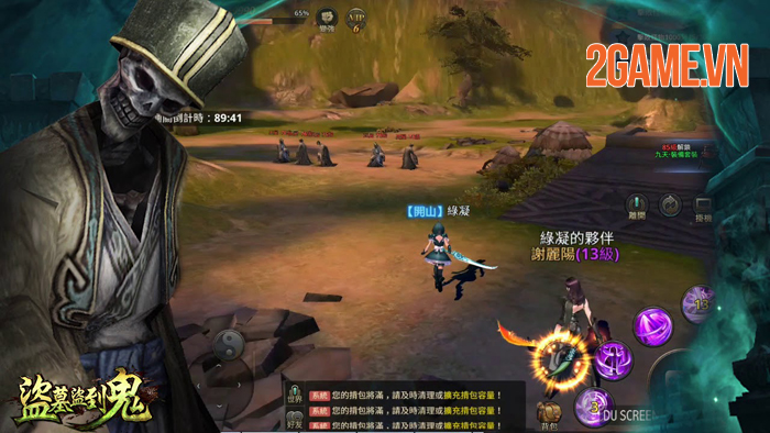 SohaGame đưa game chuyển thể từ phim Đạo Mộ Ký về Việt Nam 2