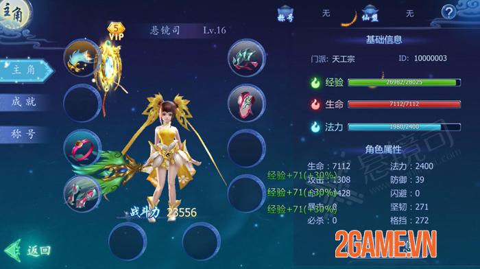 Funtap sắp ra mắt game nhập vai tiên kiếm hiệp Kiếm Ma 3D Mobile 5