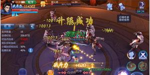 Funtap sắp ra mắt game nhập vai tiên kiếm hiệp Kiếm Ma 3D Mobile