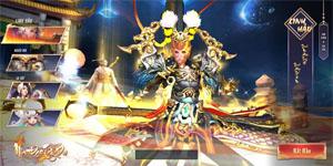 Game nhập vai Ma Đạo Tây Du Mobile sắp được công ty GTV phát hành tại Việt Nam