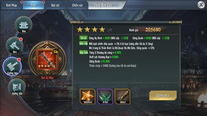 Tính năng Thần Binh chính thức ra mắt người chơi Tam Quốc Vương Giả Mobile 0
