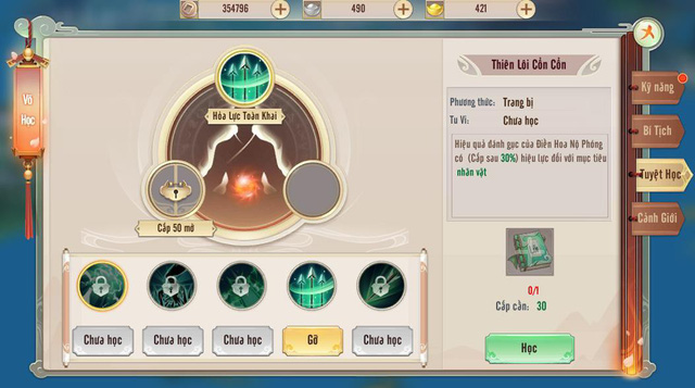 Ngạo Kiếm Vô Song Mobile sẽ tái xuất ngoạn mục vào ít ngày tới! 2