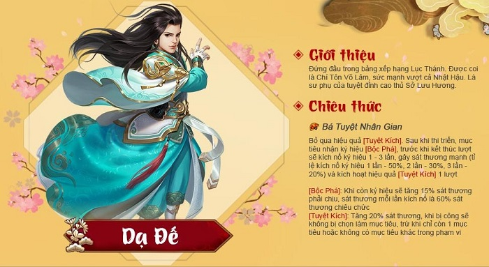 Phiên bản Big Update Hoàng Kim Lệnh của Tân Chưởng Môn VNG sắp ra mắt 1