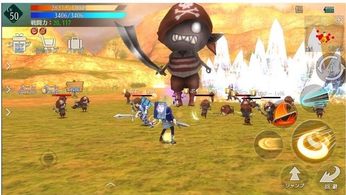 Avabel Lupinus - Game hành động chặt chém có thể tùy biến nhân vật độc đáo 2