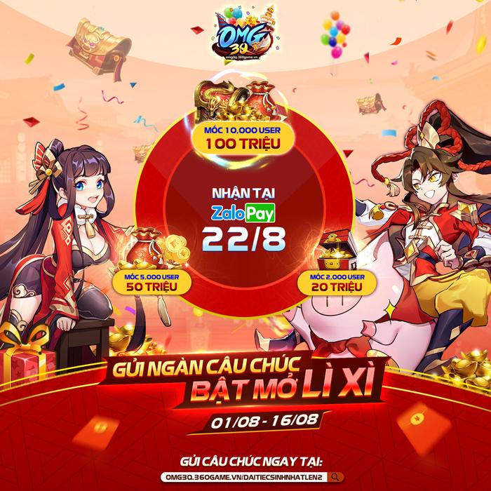 Cộng đồng OMG 3Q VNG háo hức tham dự Đại Tiệc Sinh Nhật Lên 2 1