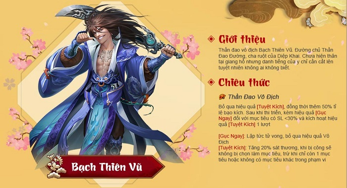 Bạch Thiên Vũ của Tân Chưởng Môn VNG giúp hoàn thiện đội hình Lý Thám Hoa 1