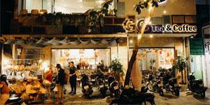 GC Tea & Coffee – Hội quán Liên Quân chính chủ vừa được Garena xác nhận