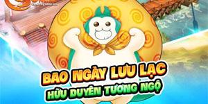 TS Online Mobile Việt Nam đã có mặt trên kho ứng dụng Google Play