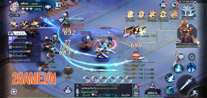 Điểm mặt 10 game online đã có lịch ra mắt vào đầu tháng 9 tại Việt Nam 0