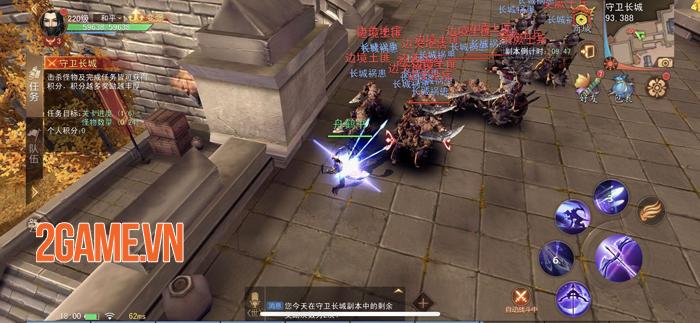 Cửu Kiếm 3D - Siêu phẩm game kiếm hiệp 9 phái của SohaGame lộ diện 4