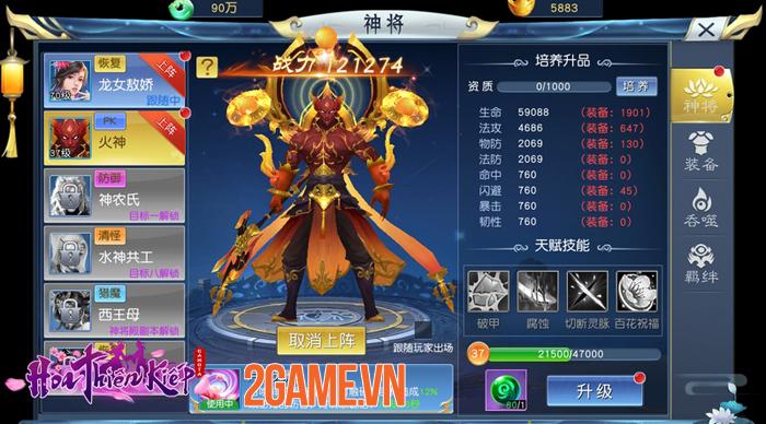 Chờ Hoa Thiên Kiếp Mobile ra mắt quá lâu nhiều người đành chơi thử bản ngoại 5