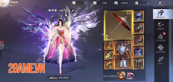 Tinh Vân Kiếm Mobile: Tất cả tính năng bồi dưỡng đều giúp nhân vật thay hình đổi dạng 4