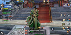 Thái Cực 3D – Thêm một MMORPG 3D kiếm hiệp hay ho về Việt Nam