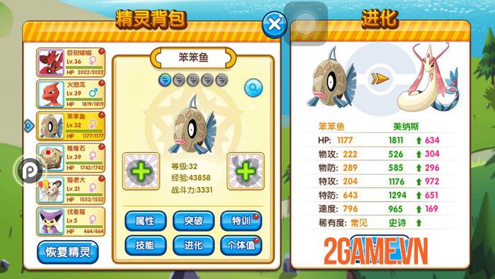 VTC Game hé lộ: New Gunbound đã Việt hóa xong, sắp ra game mới PokeM 4