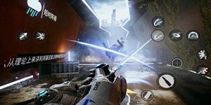 Game bắn súng chất lượng AAA Bright Memory sắp ra mắt phiên bản mobile