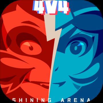 Shining Arena