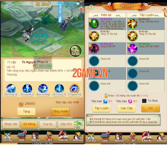 Thiên Hạ Ngũ Tuyệt H5 trông đơn giản nhưng gameplay lại rất sâu 4
