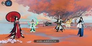 Hiên Viên Kiếm Long Vũ Vân Sơn của NetEase chính thức Open Beta ở Trung Quốc