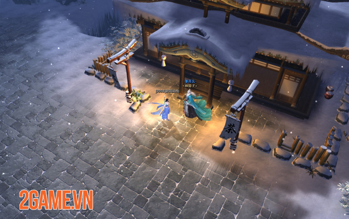 Kiếm Vũ Giang Hồ 3D sẽ là tựa game PC hiếm hoi của VNG 0
