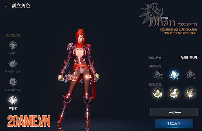 Rohan Mobile - Siêu phẩm game nhập vai dựa trên huyền thoại Rohan Online 0
