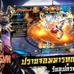 Điểm mặt 6 dự án game online mới của VNG đã và sắp ra mắt 4