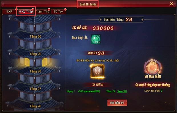 Những điểm không thể bỏ lỡ trong Big Update đầu tiên của Cửu Thiên 3 1