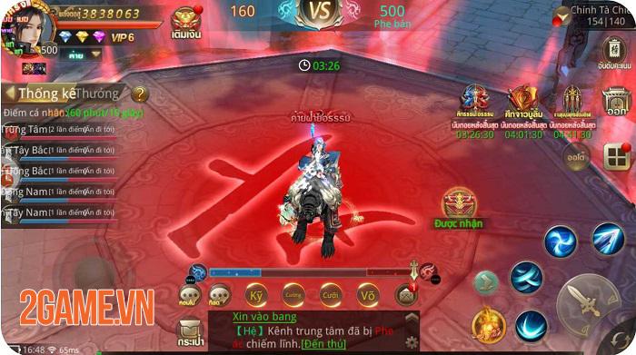 Game Tuyệt Thế Võ Lâm cũng sở hữu chiến trường Chính - Tà vô cùng hấp dẫn 5