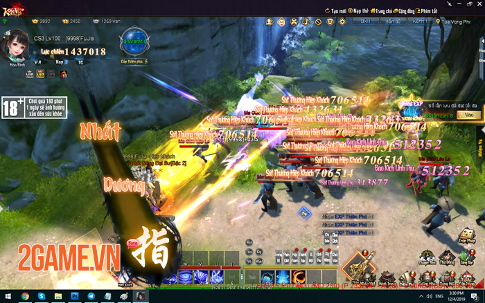 Kiếm Vũ Giang Hồ 3D đưa những giá trị trải nghiệm game PC trở về! 2