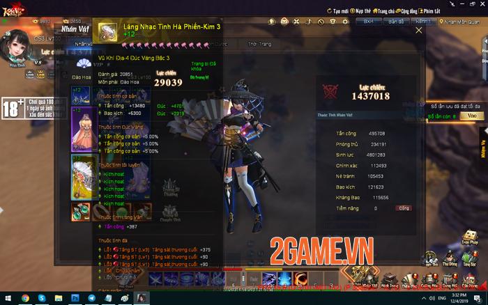 Kiếm Vũ Giang Hồ 3D đưa những giá trị trải nghiệm game PC trở về! 3