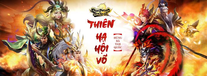 Đỉnh Phong Tam Quốc trình làng giải đấu Thiên Hạ Hội Võ quy mô liên server 1