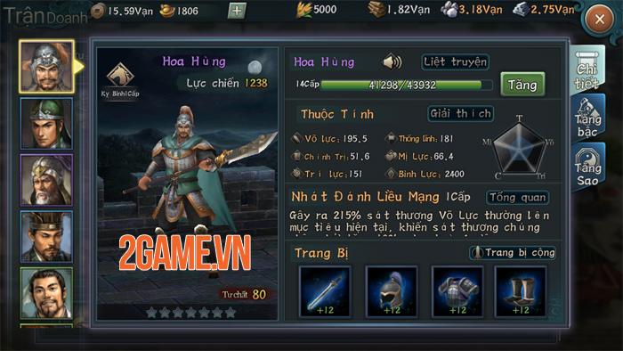 Tân Tam Quốc Chí Mobile cho tất cả người chơi trong cùng server tham chiến tại một Map lớn 4