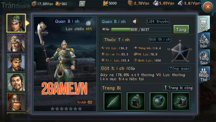 Tân Tam Quốc Chí Mobile cho tất cả người chơi trong cùng server tham chiến tại một Map lớn 5