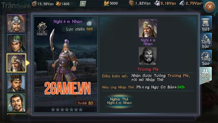Tân Tam Quốc Chí Mobile cho tất cả người chơi trong cùng server tham chiến tại một Map lớn 6