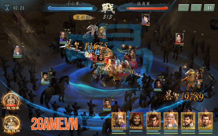 Tân Tam Quốc Chí Mobile cho tất cả người chơi trong cùng server tham chiến tại một Map lớn 1