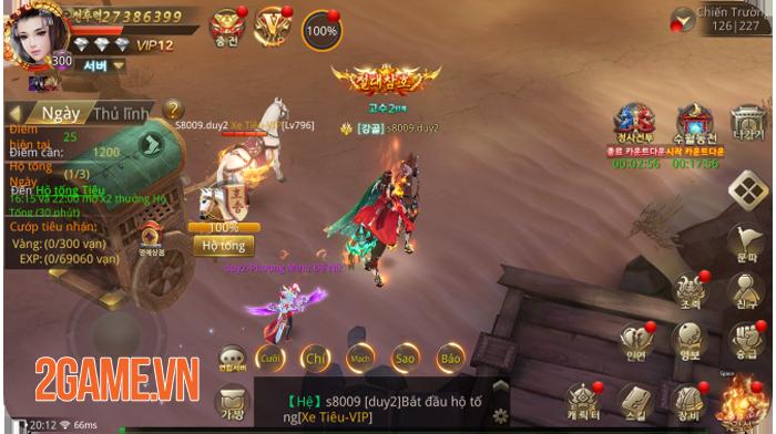 Giang Hồ Chi Mộng - Tuyệt Thế Võ Lâm là game nhập vai mobile có nhiều hoạt động liên server nhất! 3