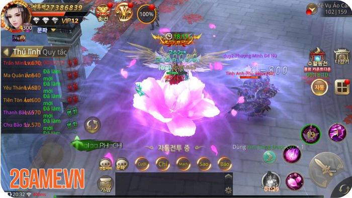 Giang Hồ Chi Mộng - Tuyệt Thế Võ Lâm là game nhập vai mobile có nhiều hoạt động liên server nhất! 0