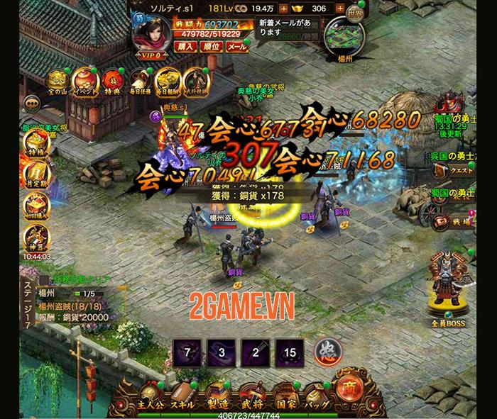 GTV nhá hàng dự án game mới Tam Quốc Truyền Kỳ H5 4