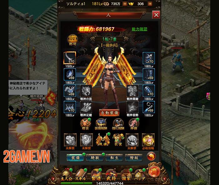 GTV nhá hàng dự án game mới Tam Quốc Truyền Kỳ H5 2
