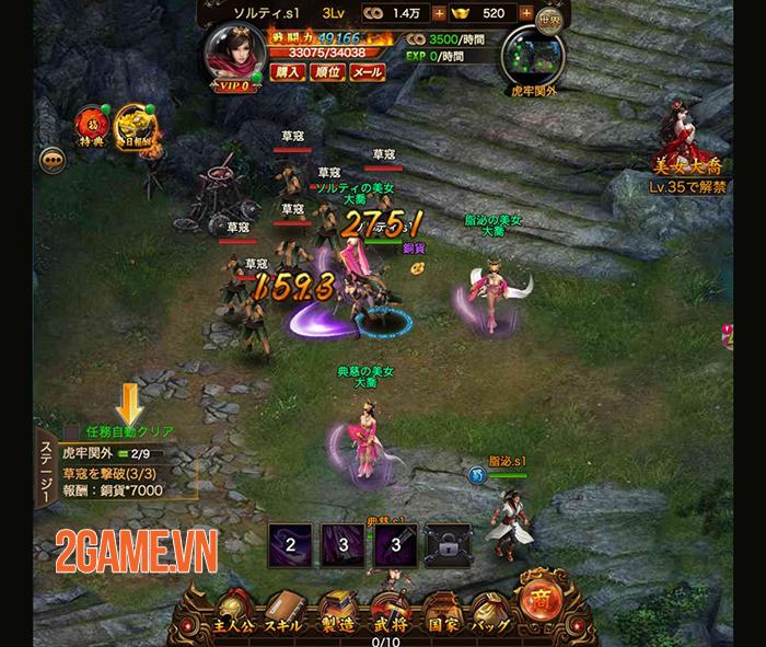 GTV nhá hàng dự án game mới Tam Quốc Truyền Kỳ H5 1